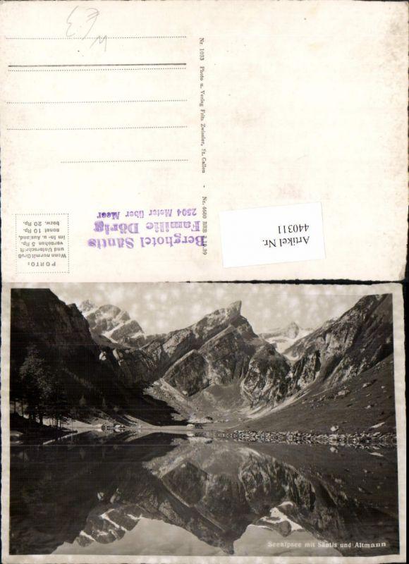 440311,Seealpsee See m. Säntis u. Altmann Bergkulisse Kt Appenzell
