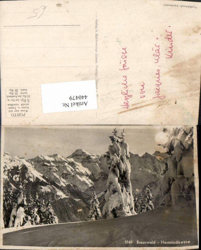 440479,Braunwald Hausstockkette Bergkulisse Winterbild Kt Glarus