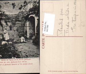 441780,Israel Jerusalem Bethesda Teich Ruine Kirche