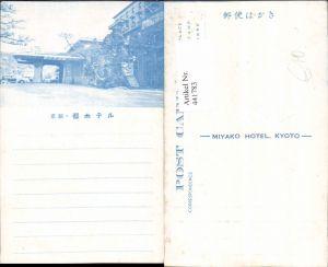 441783,Japan Kyoto Miyako Hotel