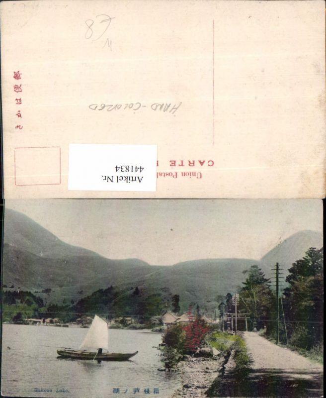 441834,Japan Hakone Lake See Segelboot