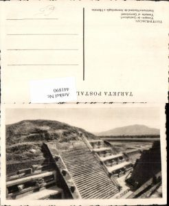 441890,Mexico Teotihuacan Temple of Quetzalcoatl Tempel