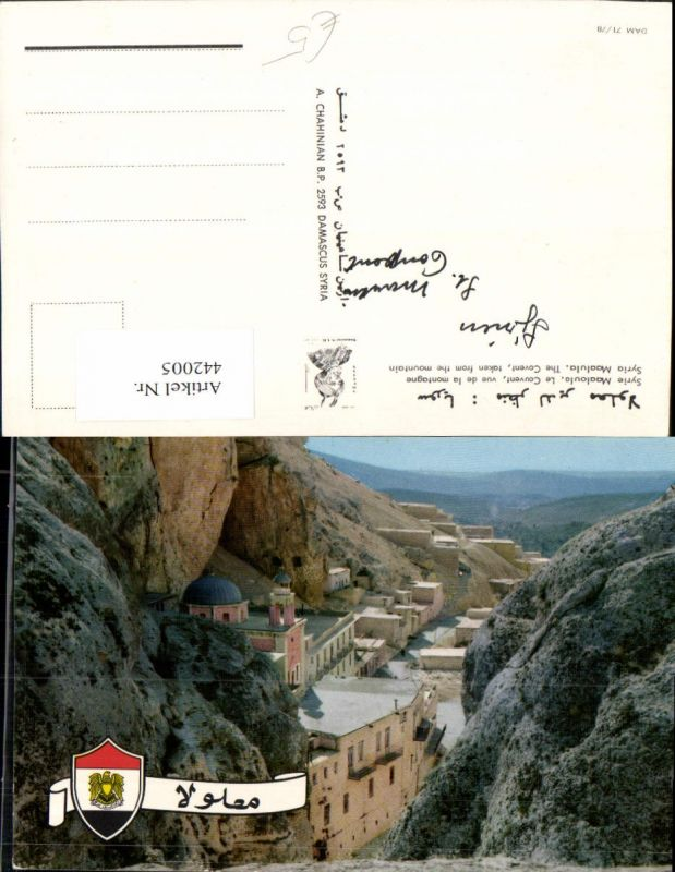 442005,Syria Maaloula Maalula Covent from the mountain Kloster