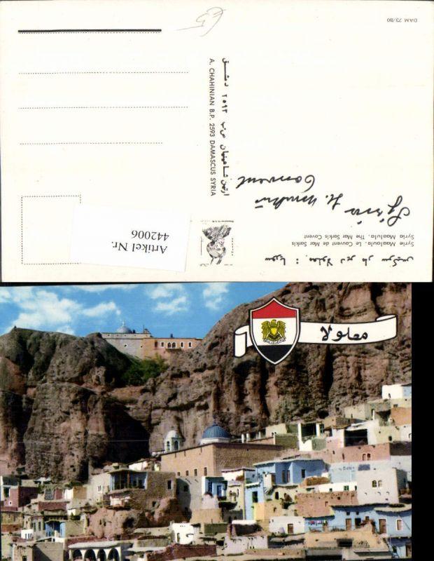 442006,Syria Maaloula Maalula Mark Sarkis Covent Kloster