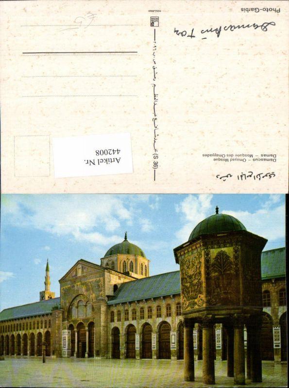 442008,Syria Damascus Damaskus Omayad Mosque Moschee