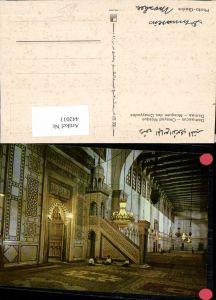 442011,Syria Damascus Damaskus Omayad Mosque Moschee Innenansicht