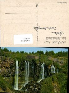 442012,Syria Tal-Shehab Tal-Chehab Cascade Wasserfall