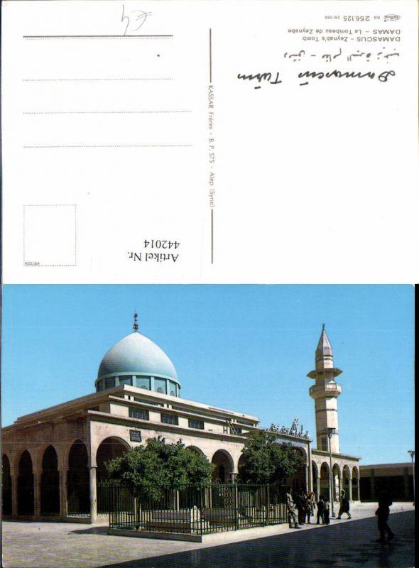 442014,Syria Damascus Damaskus Zeynabs Tomb Grabmal Minarett