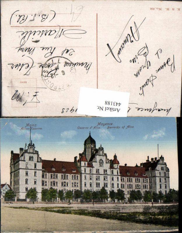443188,Mayence Mainz Alicen-Kaserne Gebäude