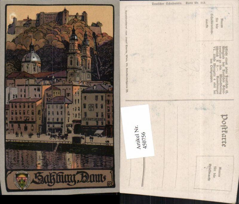 450756,Deutscher Schulverein 313 Künstler A. Reckziegel Salzburg Dom Festung