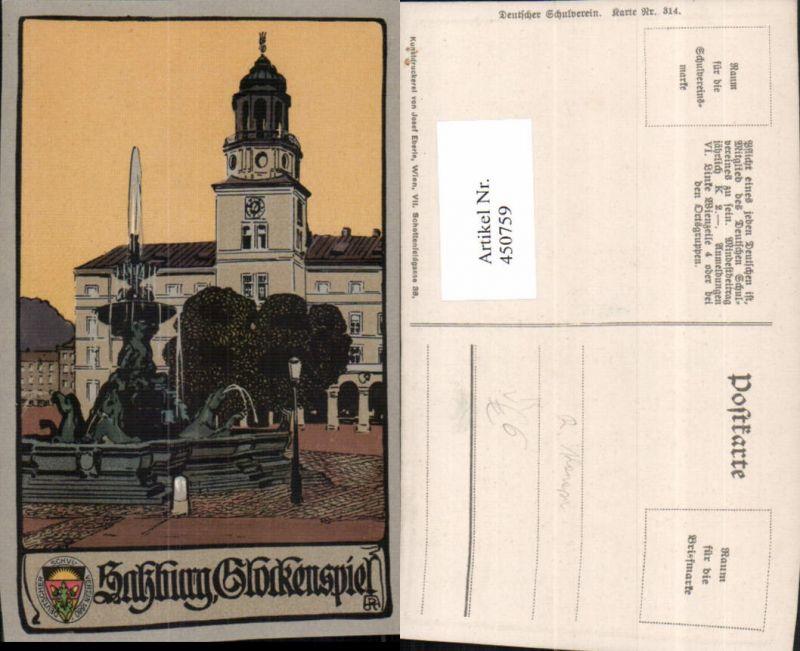 450759,Deutscher Schulverein 314 Künstler A. Reckziegel Salzburg Glockenspiel Brunnen
