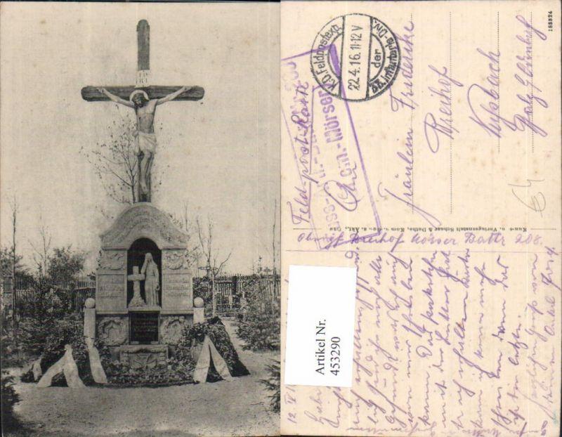 453290,WW1 Kreuz Denkmal 6. Reserve Korps Patriotik Propaganda