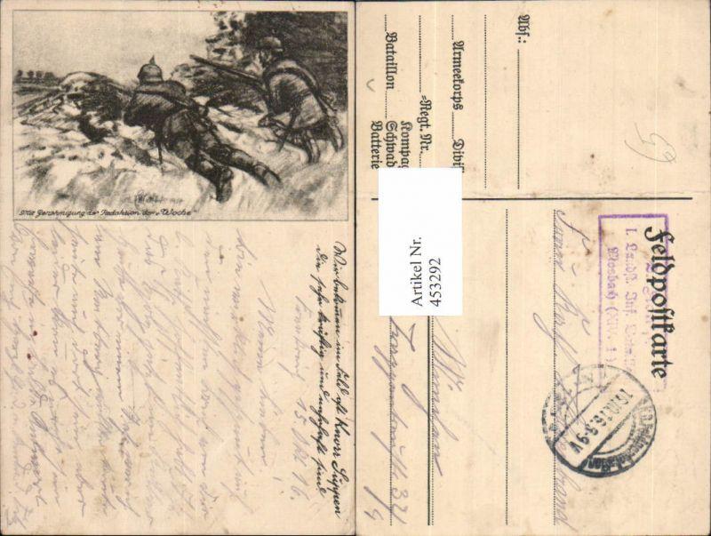 453292,Feldpostkarte WW1 Soldaten Gefecht Patriotik Propaganda