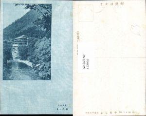 452930,Japan Landschaft Haus Gebäude Wald