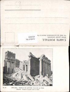 452995,Lebanon Baalbek Temple de Jupiter Tempel Ruine