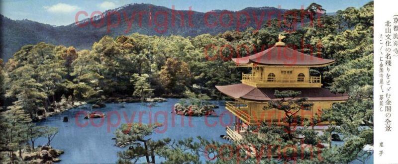 464989,Klappkarte Kin-kaku Pavilion Golden Pavilion Kyoto Japan