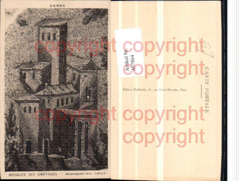 467864,Syria Damaskus Damas Mosquee Omeyades Mosaiques Mosaik