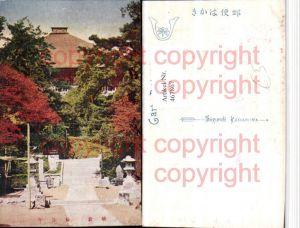 467867,Japan Kamakura Tempel Schrein