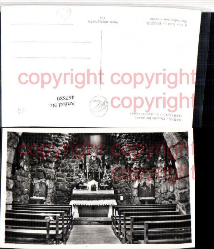 467880,Syria Damaskus Damas Chapelle Ste Annie Kapelle