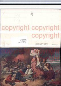 469263,Künstler AK K. Svoboda Krieg Guerre Trauer Tod