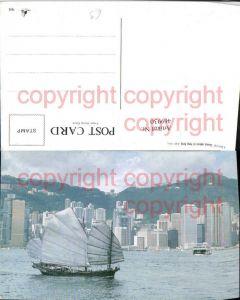 469930,China Hong Kong Hongkong Central district Teilansicht Boot Schiff