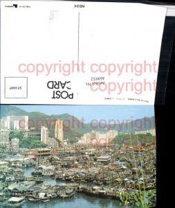 469932,China Hongkong Hong Kong Aberdeen Boote
