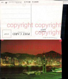 469939,China Hong Kong Hongkong Teilansicht b. Nacht