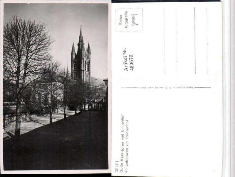 480670,Netherlands Delft Oude Kerk-toren met binnenhof Kirche