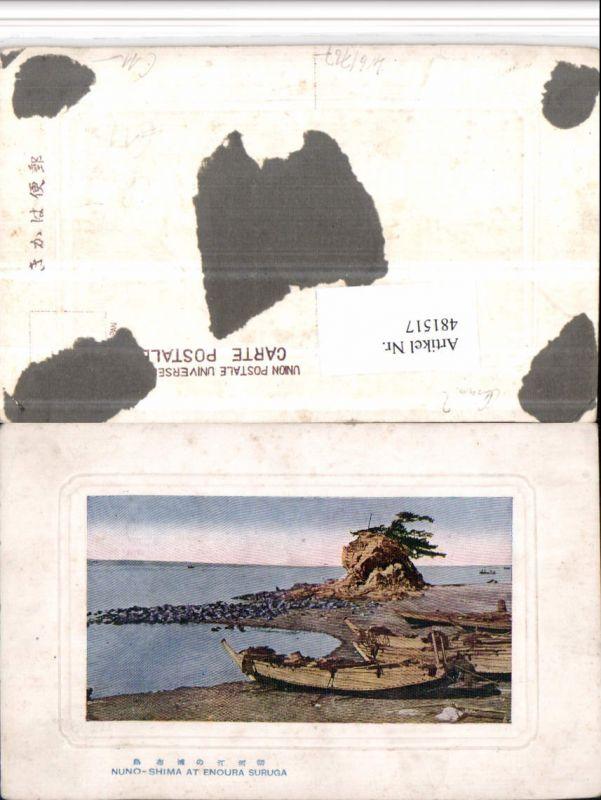 481517,Japan Nuno-Shima at Enoura Suruga Küste Boote