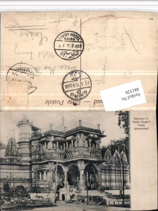 481526,India Ahmedabad Entrance to Huthi Singhs Tomb