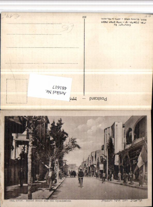 481617,Israel Tel Aviv-Jaffa Herzel Street and Gymnasium Straßenansicht