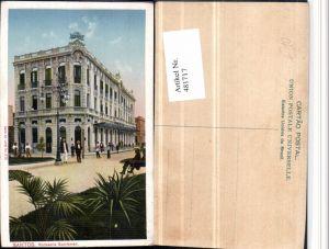 481717,Brazil Santos Rotisserie Sportsman Gebäude