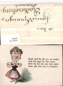 484883,Künstler AK Frauenfeindlich Scherz Humor Frau großer Kopf Spruch