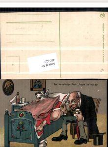 485320,Künstler AK Toilettenhumor Humor kurzsichtiger Arzt Kranke Frau Po