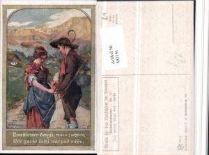 492191,Künstler AK Marussig Volksliedkarte 10 Paar Tracht pub VDA Novolito 20710