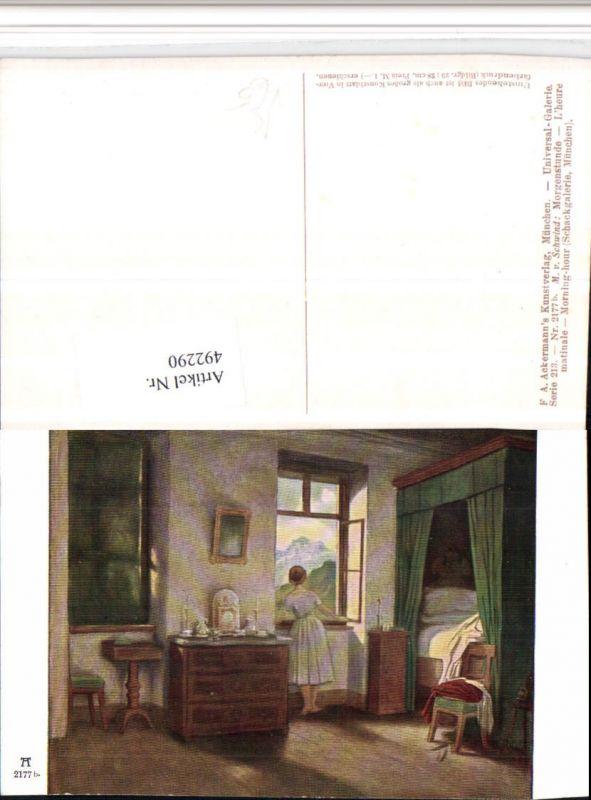 492290,Künstler AK M. v. Schwind Morgenstunde Fenster pub Ackermann 2177b