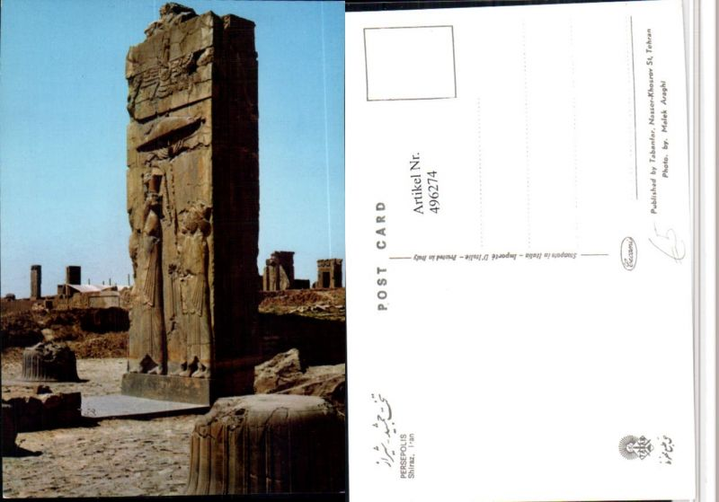 496274,Iran Shiraz Persepolis Ruine Relief