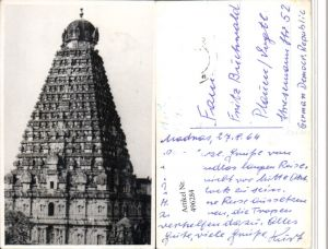 496284,Foto AK India Madras Chennai Tempel