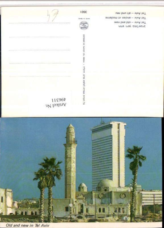 496311,Israel Tel Aviv Old an New Minarett Turm
