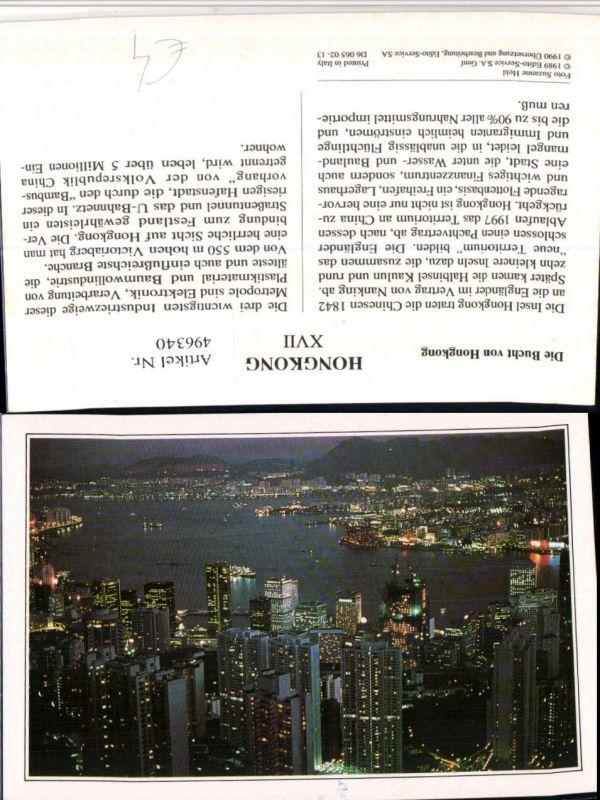 496340,China Hongkong Bucht Teilansicht