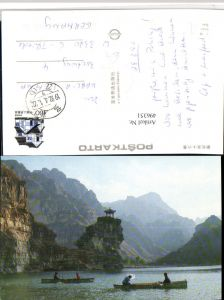 496351,China Shidu Sidu See Tempel Bergkulisse