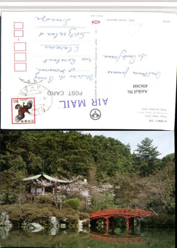 496360,Japan Kyoto Daigoji Temple Tempel Brücke