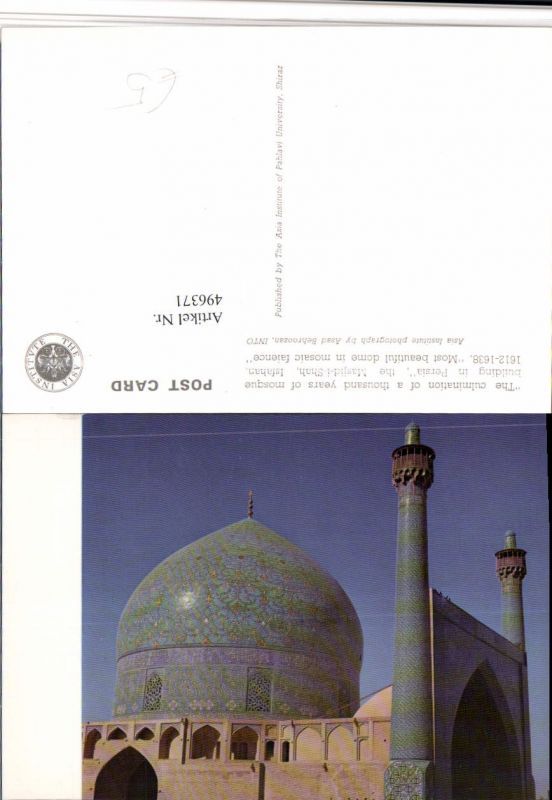 496371,Iran Isfahan Masjid-i-Shah Mosque Moschee Minarette