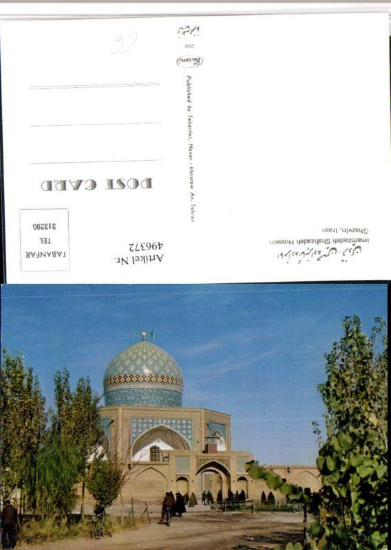 496372,Iran Ghazvin Imamzadeh Shahzadeh Hossein Moschee