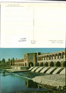 496373,Iran Isfahan Pool Khajoo Arkaden
