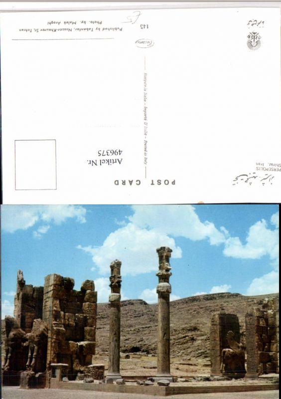 496375,Iran Shiraz Persepolis Ruine Säulen