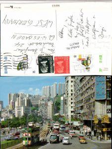 496377,China Hongkong Causeway Road Straßenansicht