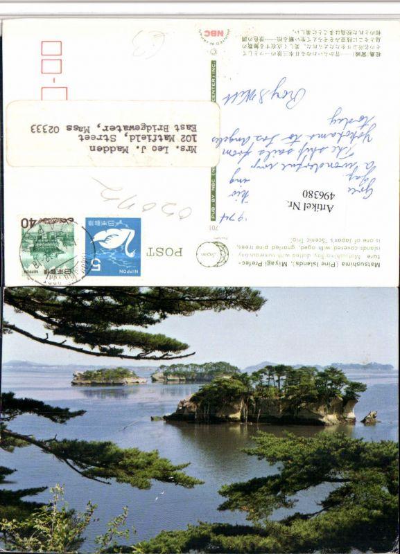 496380,Japan Pine Islands Matsushima Bay Bucht Inseln