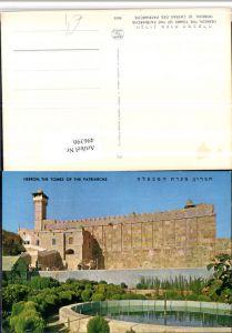 496390,Palästina Hebron Tombs of the Patriarchs Andachtsstätte