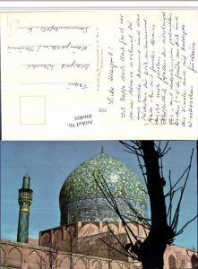 496405,Iran Isfahan Shah Masque Moschee Kuppel Minarett